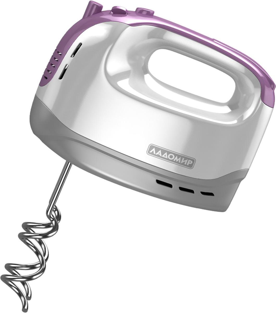 лучшая цена Миксер Ладомир 88, цвет белый фиолетовый