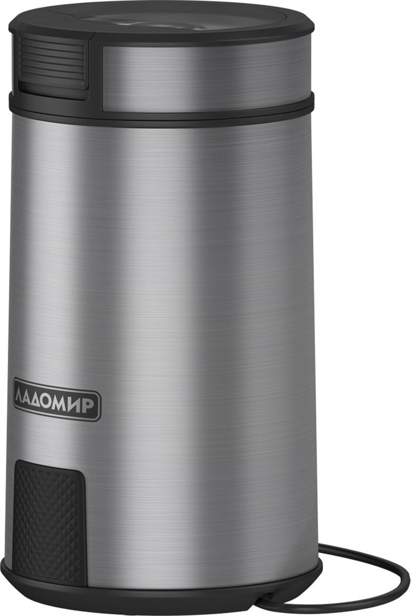 Кофемолка Ладомир 8, Silver кофемолка ладомир 6 арт 7