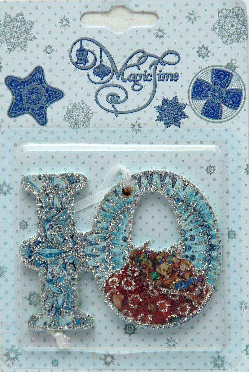 Украшение новогоднее подвесное Magic Time Ю, 6 х 8 см украшение новогоднее подвесное magic time часы в чашке 6 8 х 6 8 х 7 см