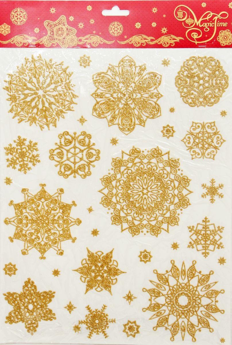 Украшение новогоднее оконное Magic Time Снежинки золотые объемные 3, 30 х 38 см украшение новогоднее оконное magic time снегурочка и зверята 30 х 38 см
