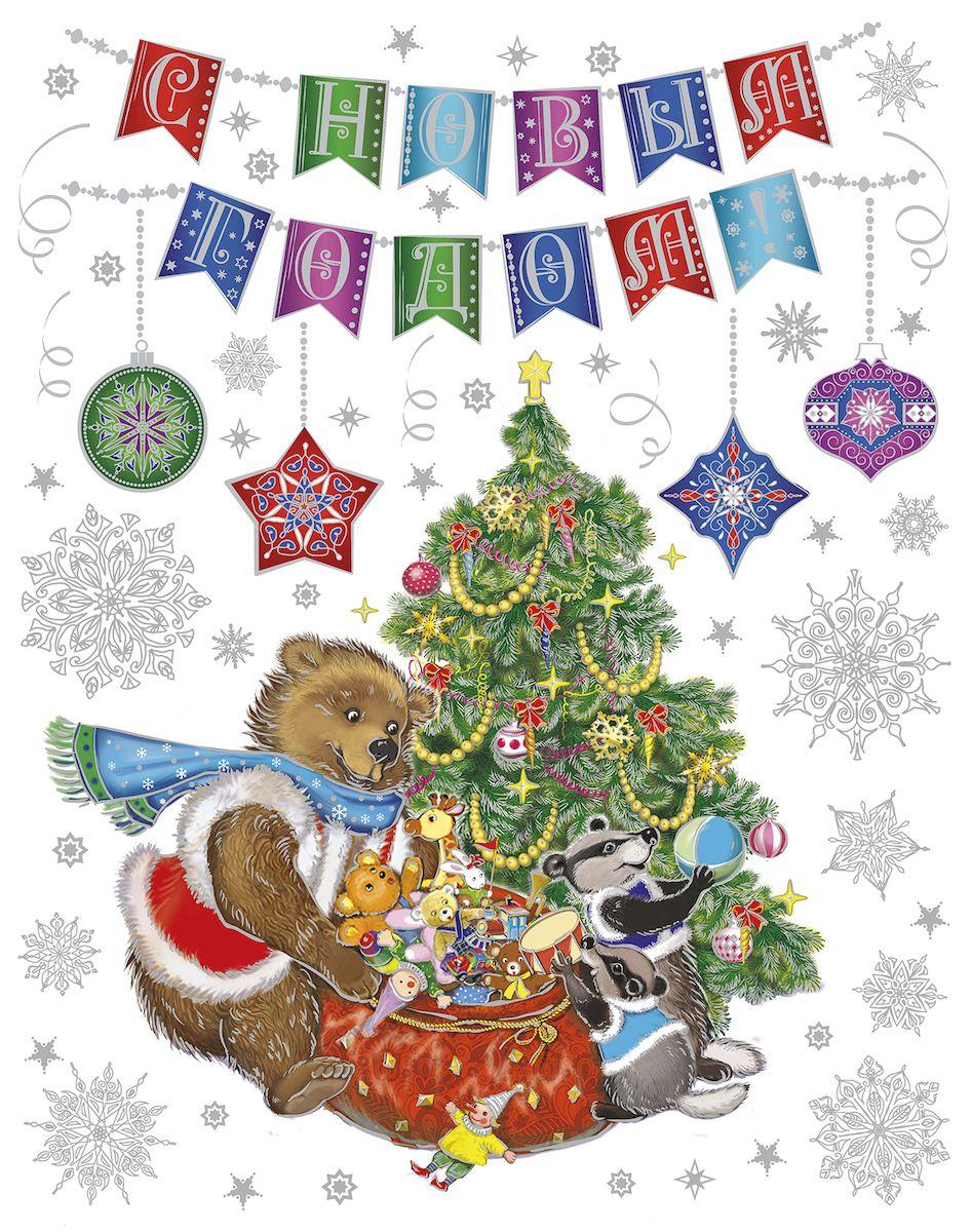 Украшение новогоднее оконное Magic Time Медвежонок и барсуки, 30 х 38 см украшение новогоднее оконное magic time снегурочка и зверята 30 х 38 см