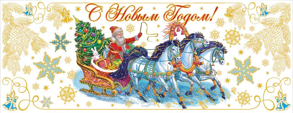 Украшение новогоднее оконное Magic Time Дед Мороз на тройке, 54 х 21 см новогоднее оконное украшение magic time дед мороз и снегурочка 32 x 59 5 см