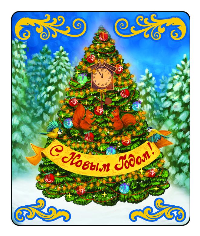 Магнит декоративный Magic Time Новогодняя елка в золотых узорах, 5 x 6 см. 42279 магнит декоративный magic time сказочный город 5 x 6 см 42280