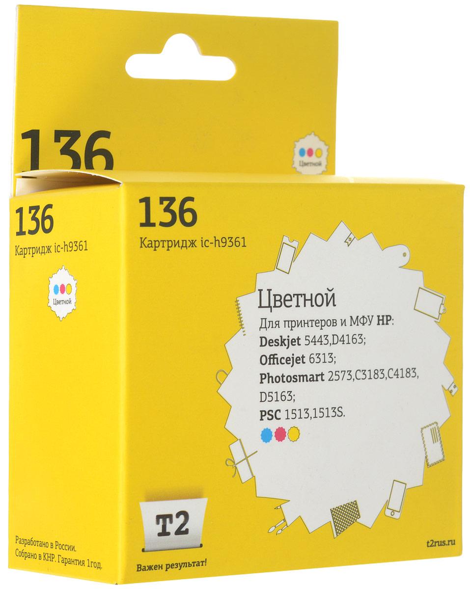 T2 IC-H9361 картридж для HP Deskjet 5443/D4163/Photosmart C3183/C4183/D5163/PSC1513 (№136), цветной цена 2017