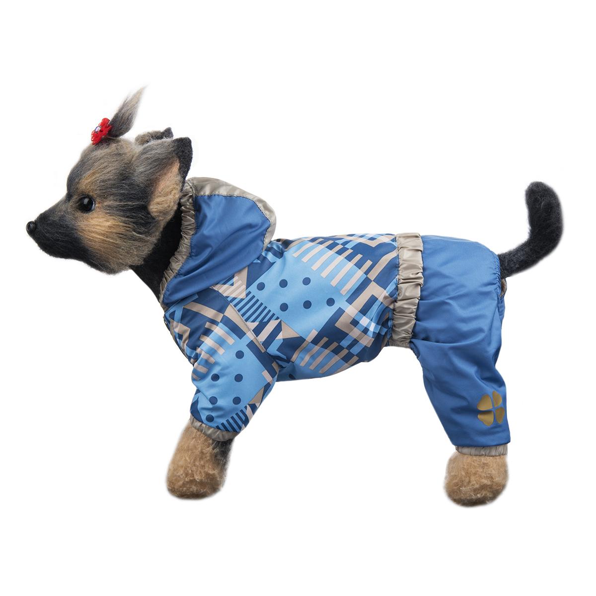 """Комбинезон для собак Dogmoda """"Прогулочный"""", унисекс, цвет: голубой, серый. Размер 1 (S)"""