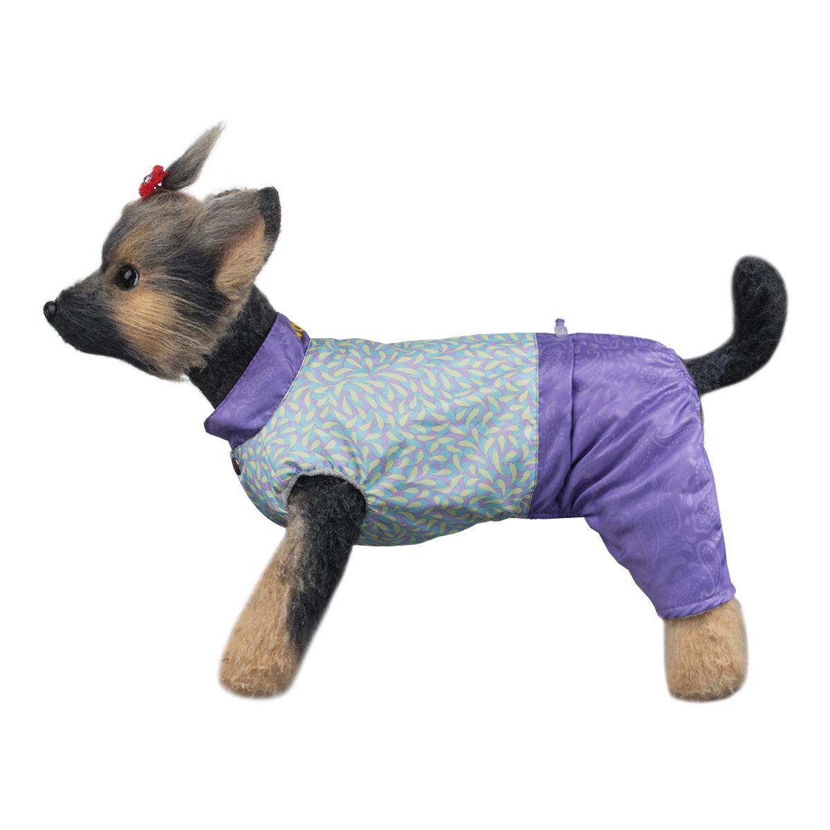 Комбинезон для собак Dogmoda Рига, унисекс, цвет: сиреневый, голубой, желтый. Размер 4 (XL) комбинезон для собак dogmoda грин унисекс цвет зеленый синий белый размер 4 xl