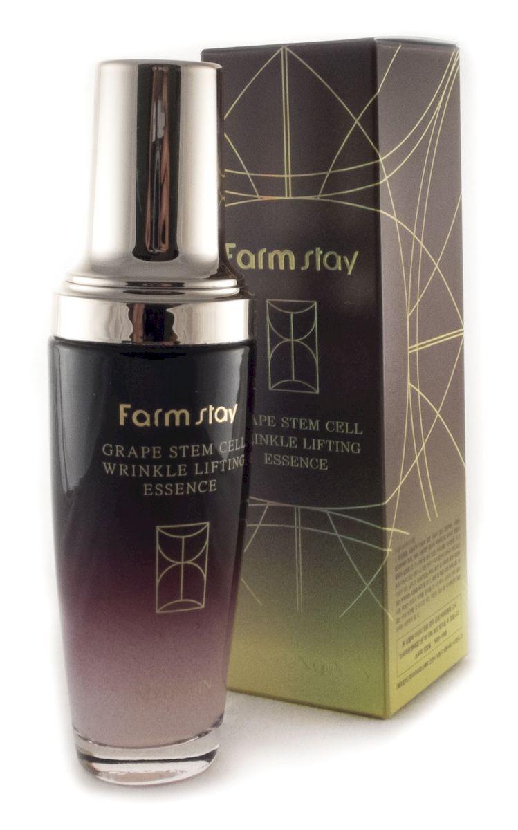 FarmStayЛифтинг сыворотка с фито-стволовыми клетками винограда, 50 мл FarmStay