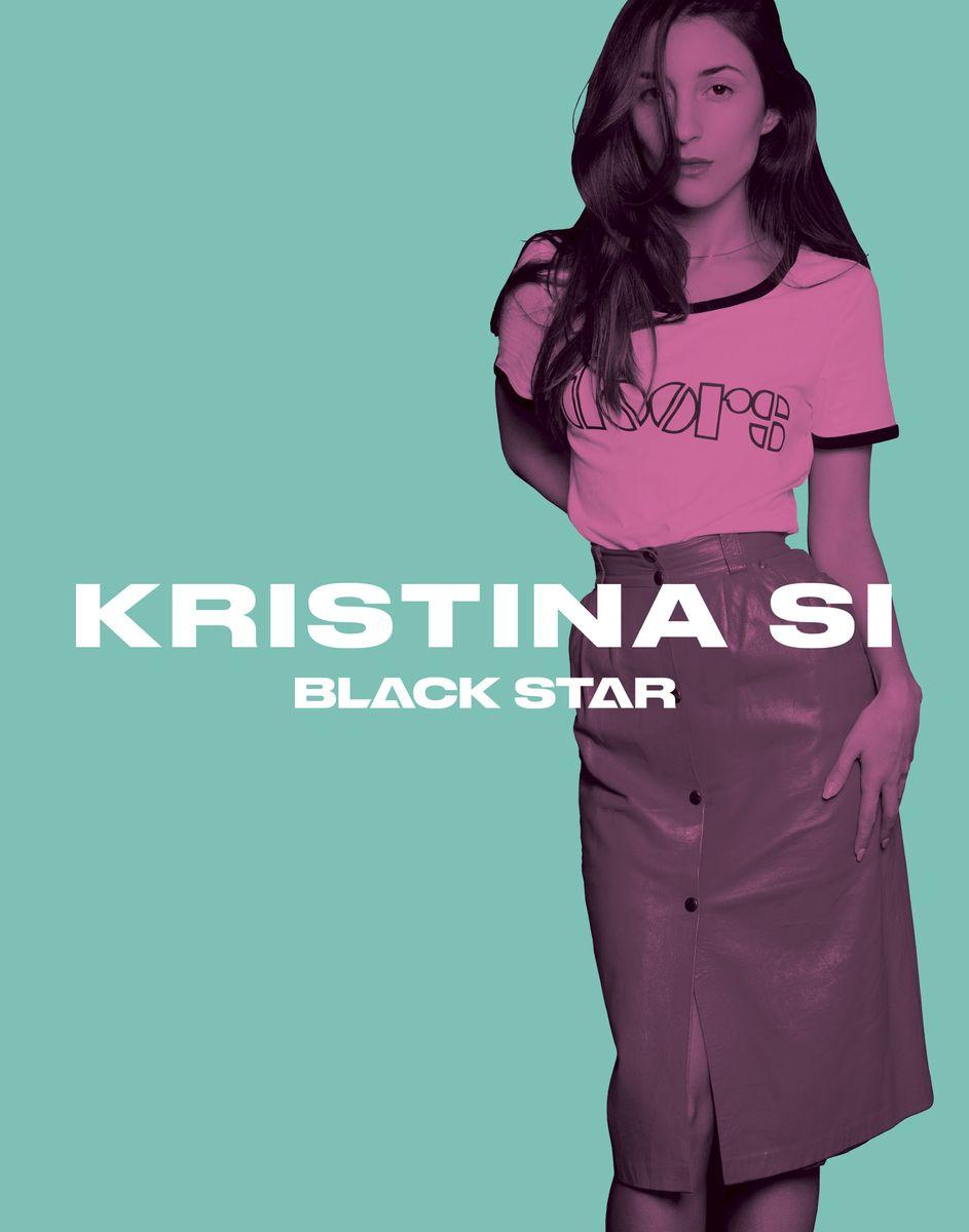 Black Star Тетрадь Kristina Si Я знаю что вы делали прошлым летом 48 листов в клетку набор тетрадей black star 48 листов 8 шт тимати егор крид natan клава кока мот kristina si l one black star