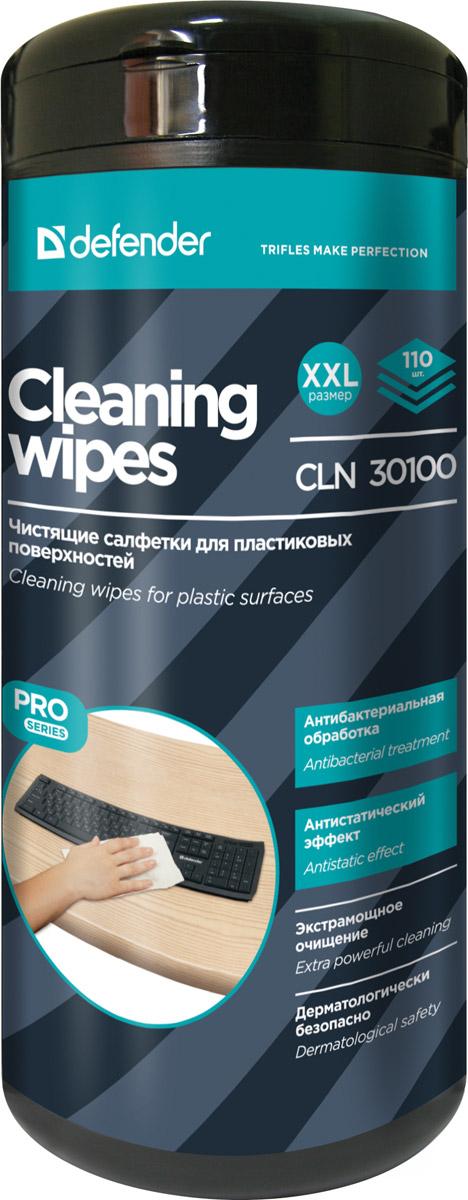 Фото - Defender CLN30100 салфетки чистящие (110 шт.) defender cln30100 салфетки чистящие 110 шт
