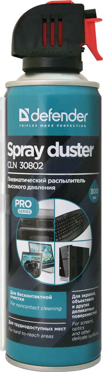 пневматический распылитель defender cln 30802 pro, 300мл,негорюч, (30 802)