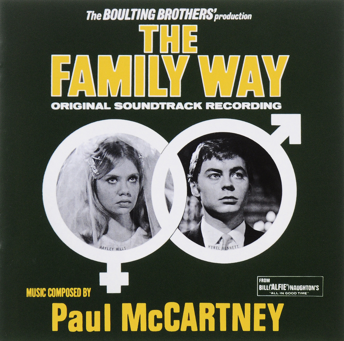 Пол Маккартни Paul McCartney. The Family Way (CD) paul mccartney ram
