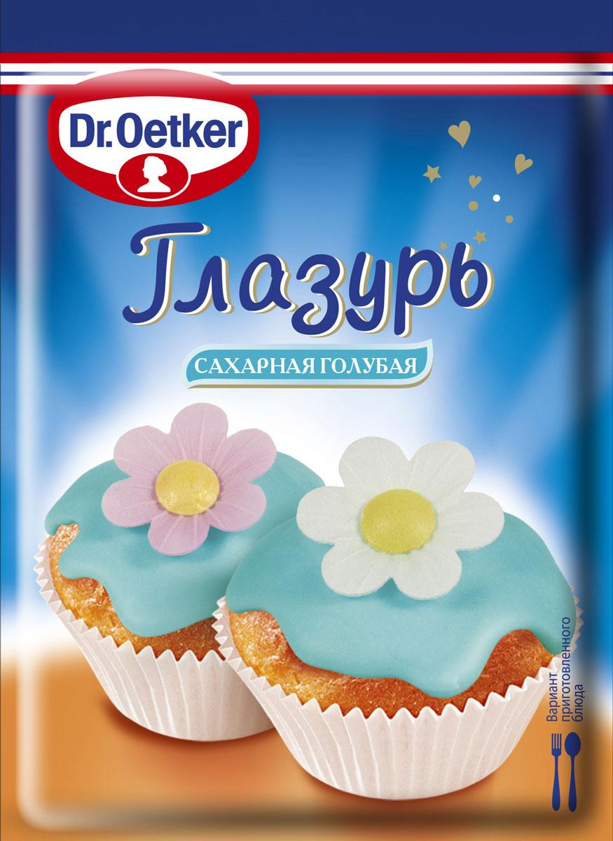 Dr.Oetker Глазурь сахарная голубая, 100 г пудовъ сахарная глазурь голубая 100 г