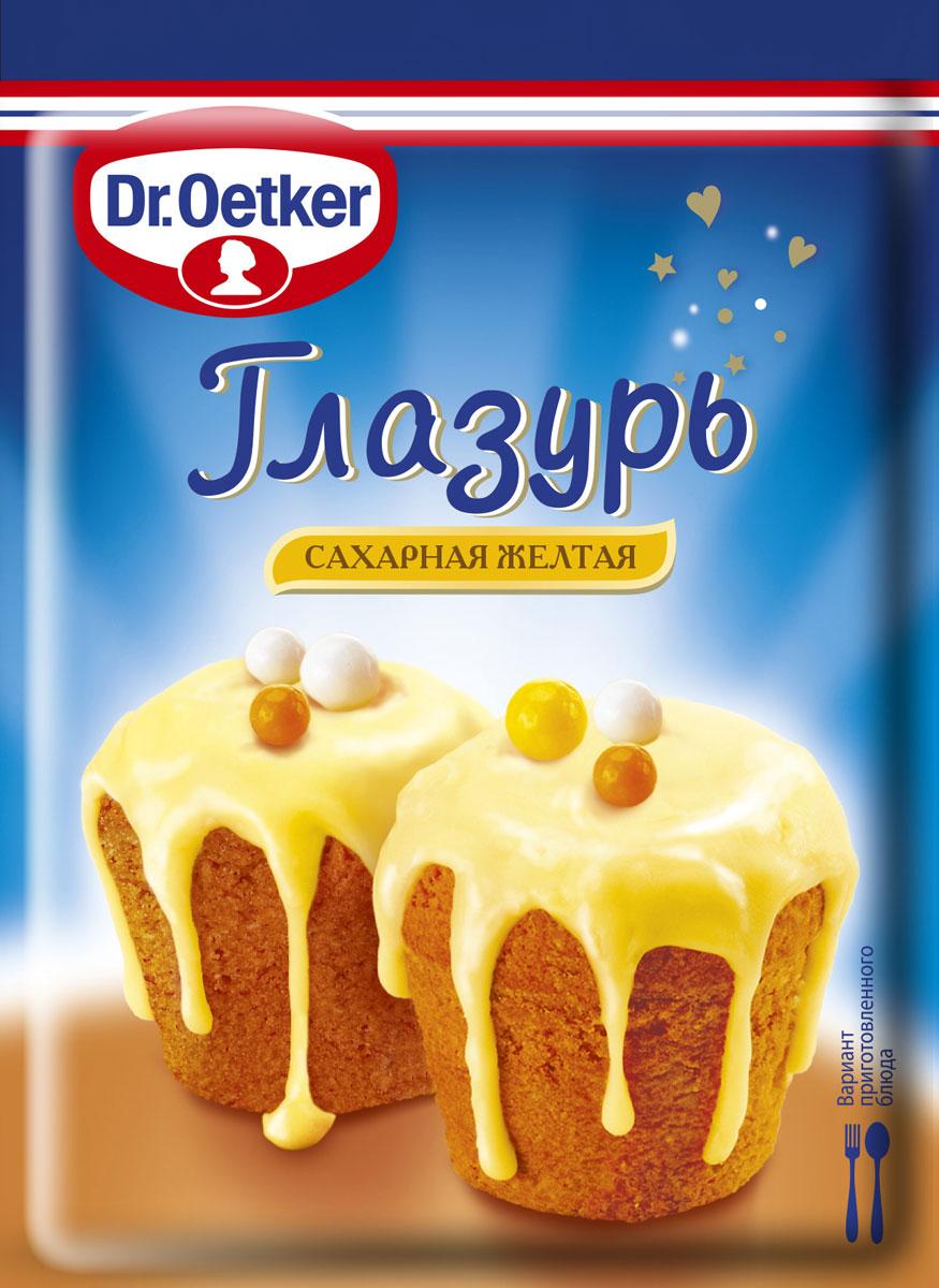 Dr.Oetker Глазурь сахарная желтая, 100 г пудовъ сахарная глазурь голубая 100 г