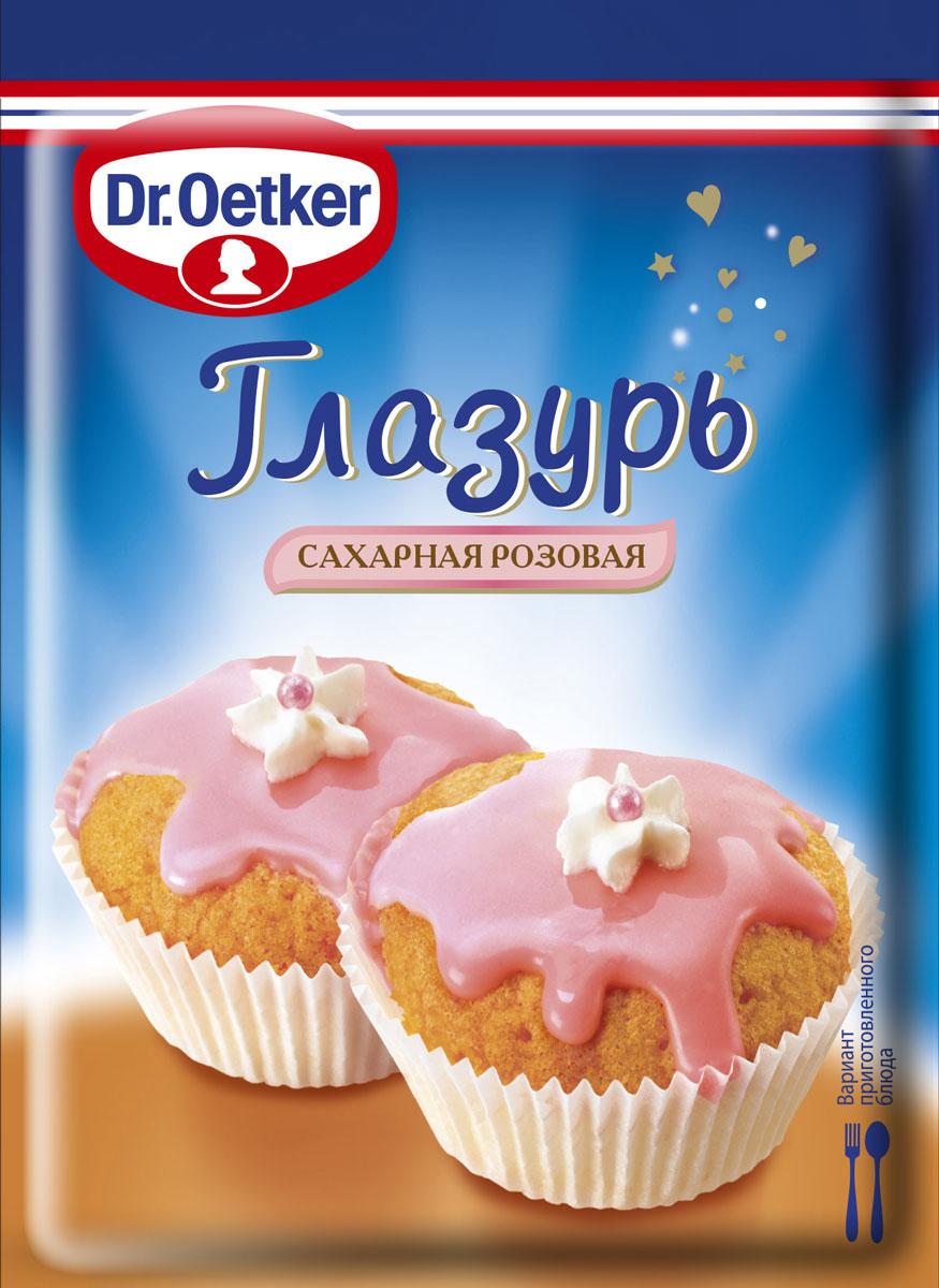 Dr.Oetker Глазурь сахарная розовая, 100 г пудовъ сахарная глазурь голубая 100 г