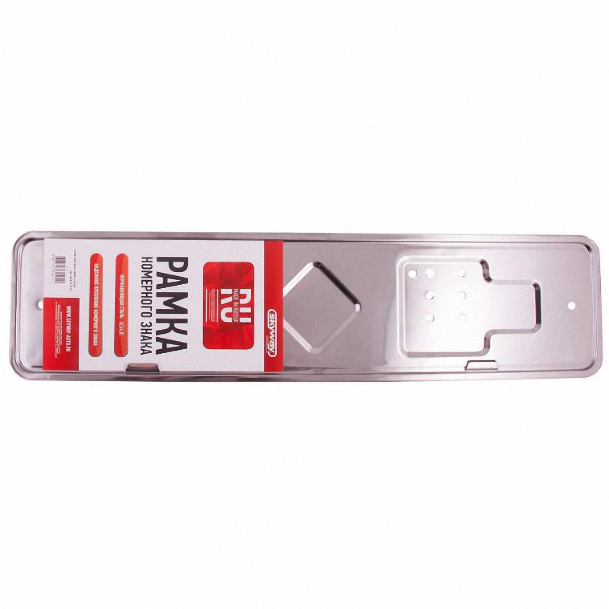 Рамка под номер Skyway, цвет: светло-серый рамка под номер skyway цвет серо белый