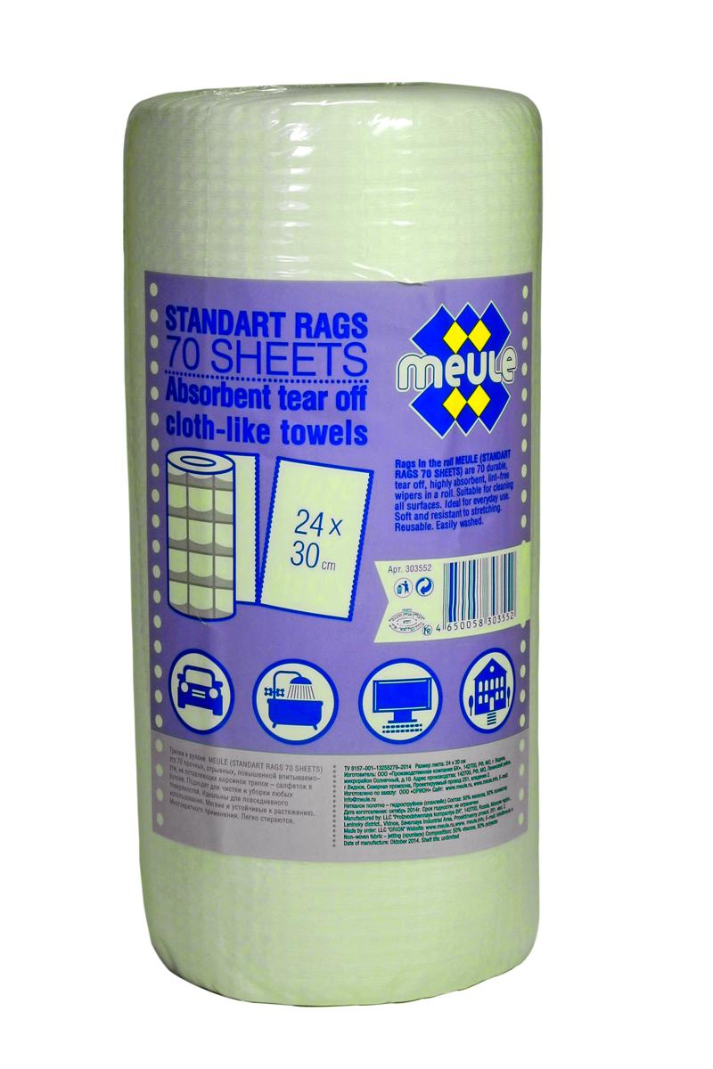 салфетки для уборки valiant салфетка для уборки 30 30 см оранжевая шт Салфетка для уборки Meule Standart, в рулоне, 24 х 30 см, 70 шт