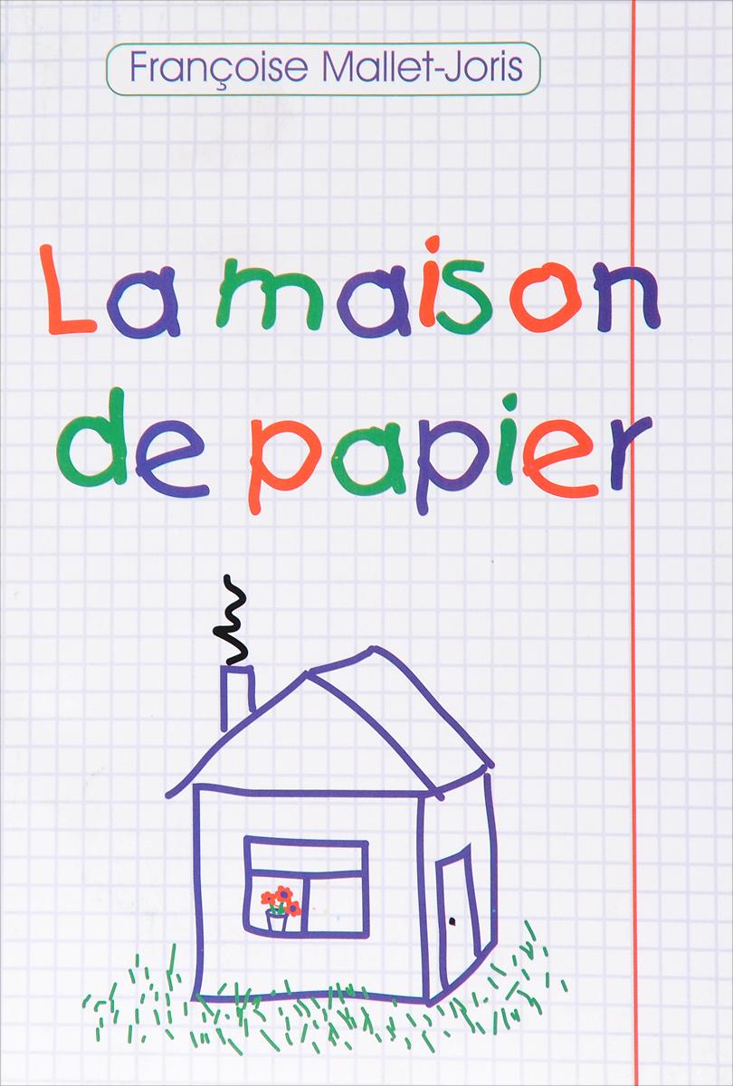 Малле-Жорис Ф. La Maison de Papier / Бумажный домик. Книга для чтения на французском языке