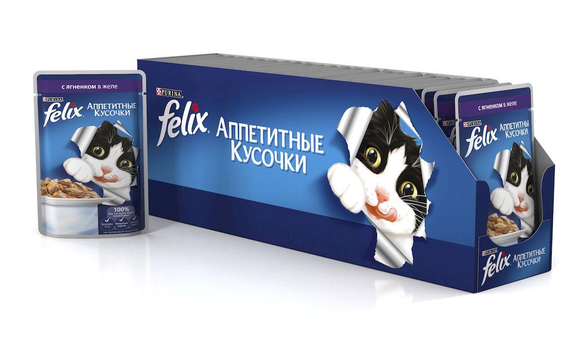 """Консервы для кошек Felix """"Аппетитные кусочки"""", с ягненком в желе, 85 г, 24 шт"""