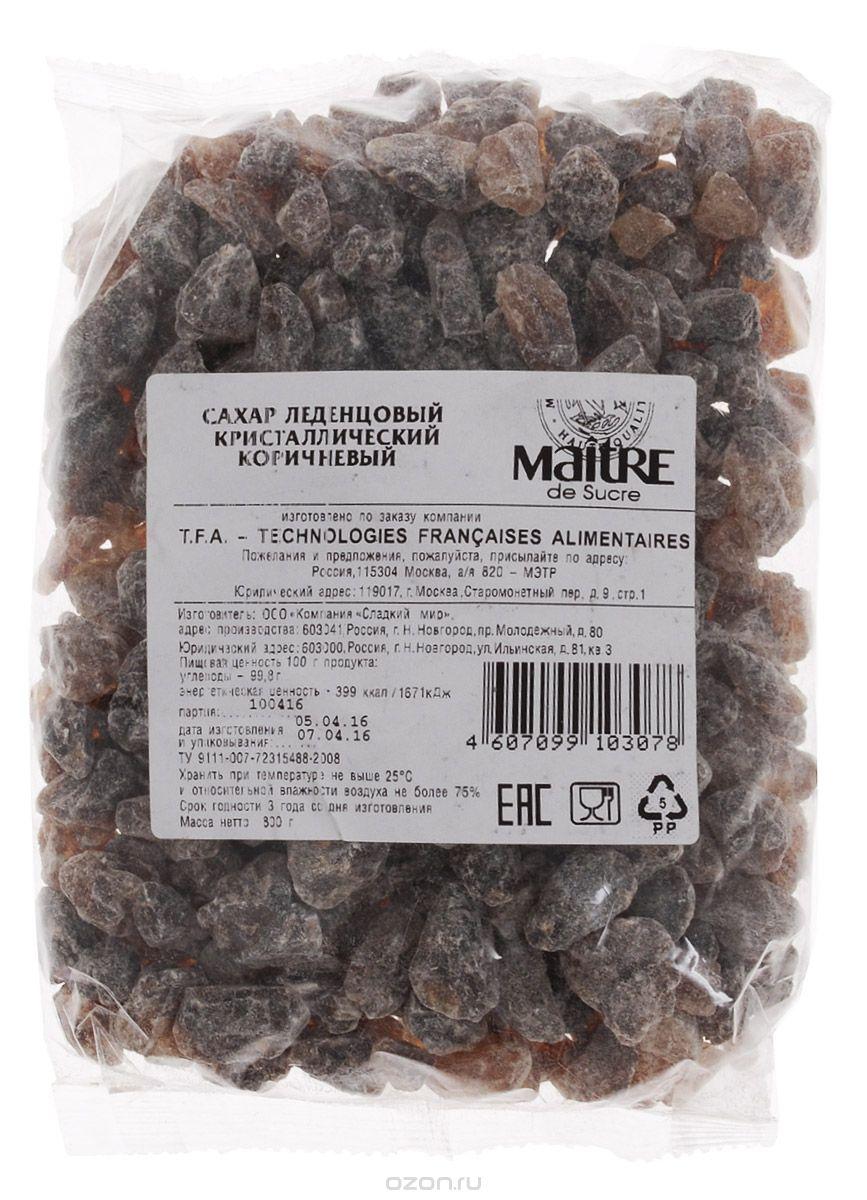 Maitre de Sucre сахар леденцовый коричневый кристаллический, 800 г комбинезон suggest by pain de sucre