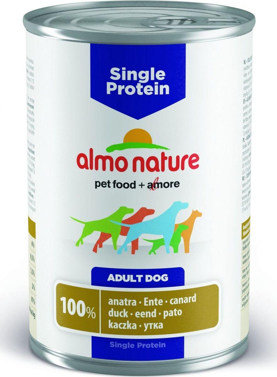 Консервы Almo Nature Single Protein для собак с чувствительным пищевариением, с уткой, 400 г добавка пищевая nature s bounty нэйчес баунти натуральная эхинацея 400 мг 100 капсул