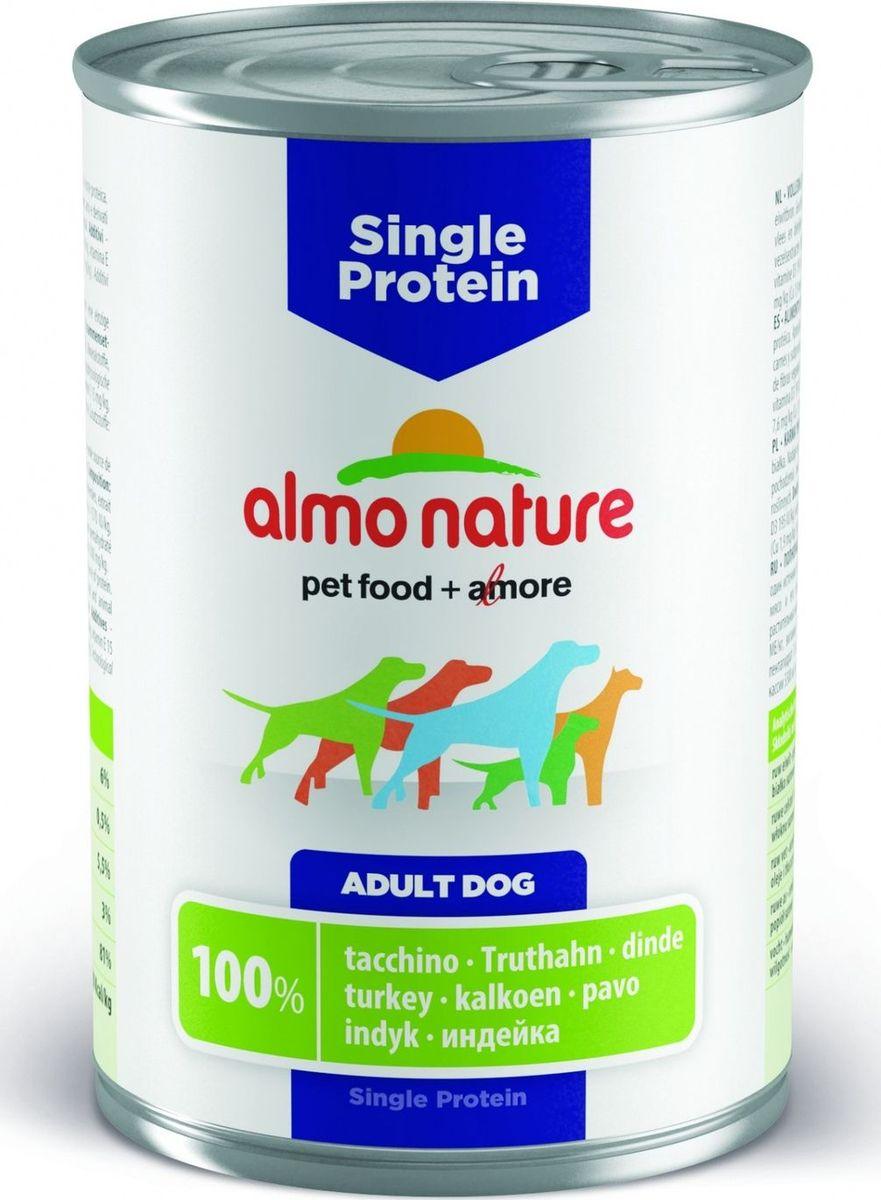 Консервы Almo Nature Single Protein для собак с чувствительным пищевариением, с индейкой, 400 г добавка пищевая nature s bounty нэйчес баунти натуральная эхинацея 400 мг 100 капсул