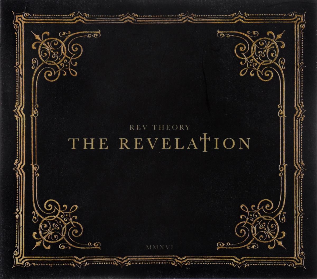 Rev Theory Rev Theory. The Revelation. Limited Edition n140hce en1 rev c2 rev c1 rev c4 rev b3 ips 72