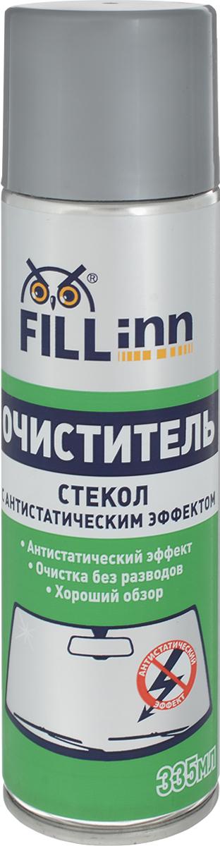 Очиститель стекол Fill Inn, аэрозоль, с антистатическим эффектом, 335 мл очиститель fill inn fl048 стекол с эффектом антизапотевателя 400мл спрей