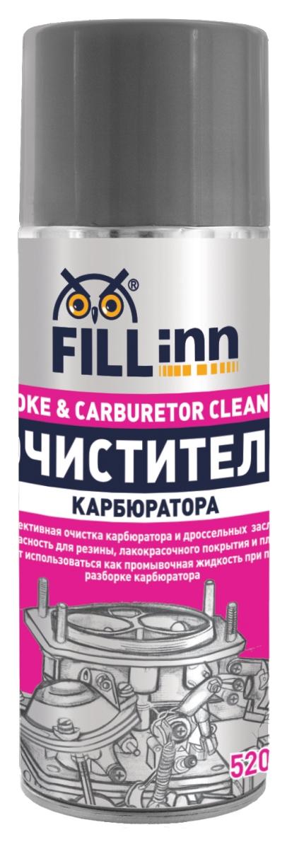 Очиститель карбюратора Fill Inn, аэрозоль, 520 мл очиститель autoprofi 150905 карбюратора и дроссельной заслонки аэрозоль 520мл 1 12