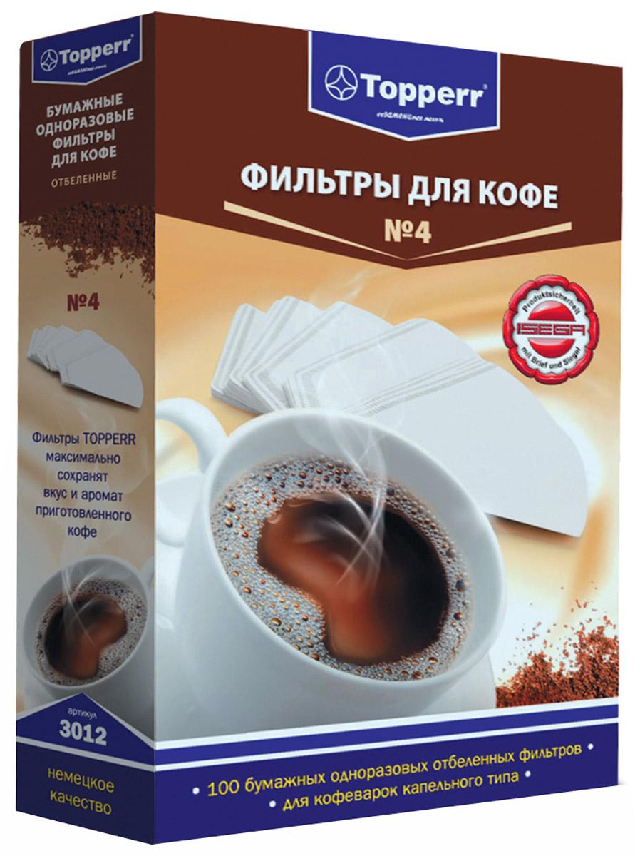 Topperr 3012 фильтр бумажный для кофеварок №4, отбеленный, 100 шт все цены