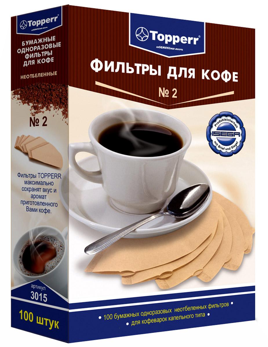 Topperr 3015фильтр бумажный для кофеварок №2, неотбеленный, 100 шт Topperr