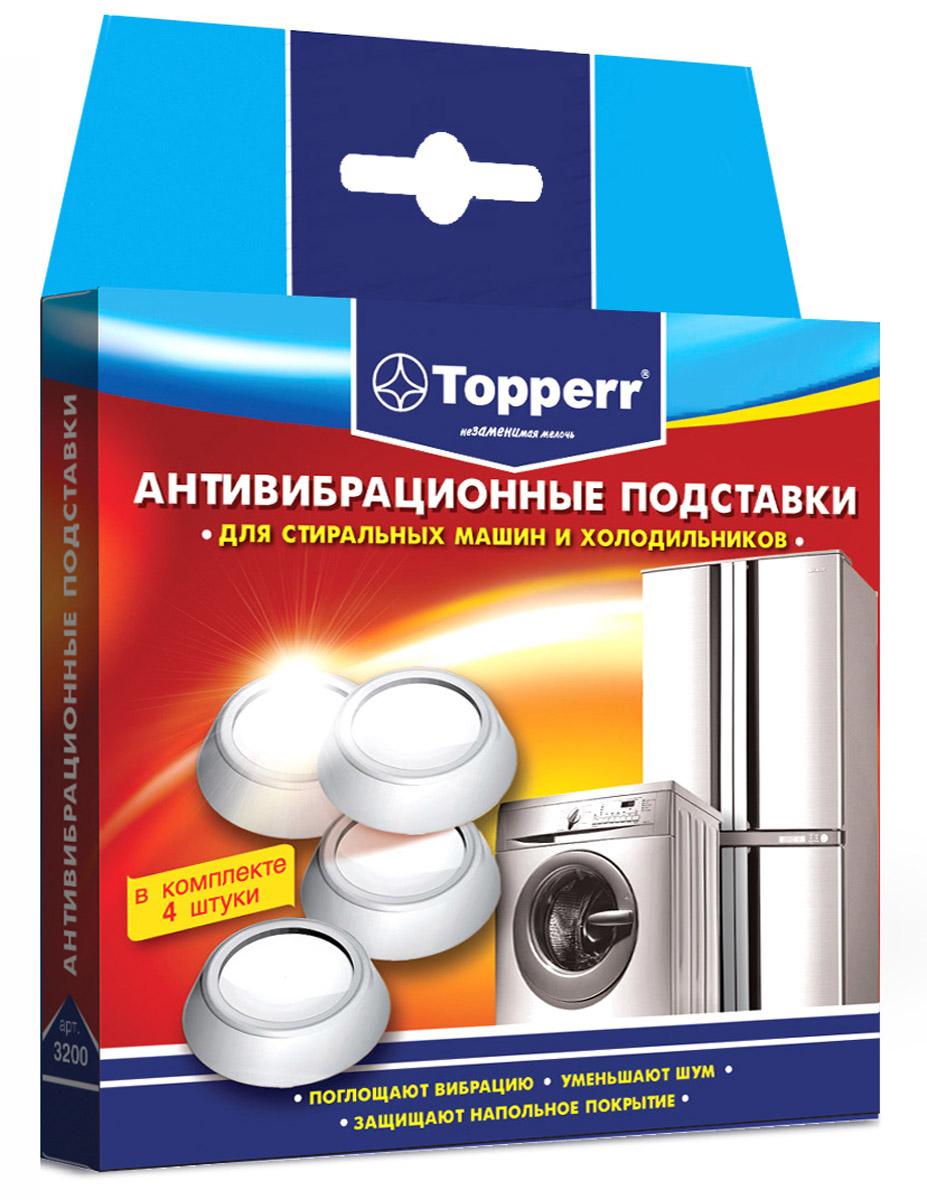 Антивибрационные подставки для стиральных машин и холодильников Topperr 3200, White, 4 шт аксессуар антивибрационные подставки для стиральных машин и холодильников topperr 3206