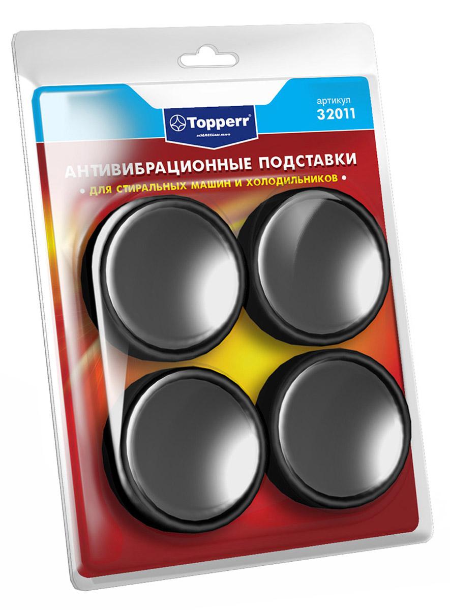 Антивибрационные подставки для стиральных машин и холодильников Topperr 32011, Black, 4 шт аксессуар антивибрационные подставки для стиральных машин и холодильников topperr 3206