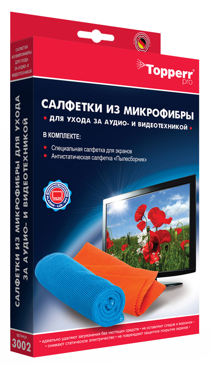 Topperr 3002набор салфеток из микрофибры Topperr