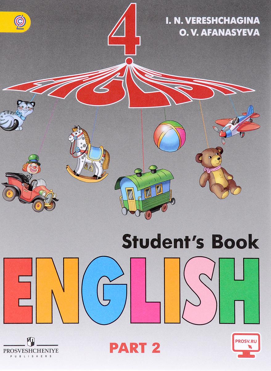 И. Н. Верещагина, О. В. Афанасьева English 4: Student's Book: Part 2 / Английский язык. 4 класс. Учебник. В 2 частях. Часть 2
