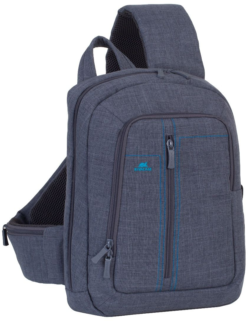 цена RIVACASE 7529, Grey рюкзак для ноутбука 13,3