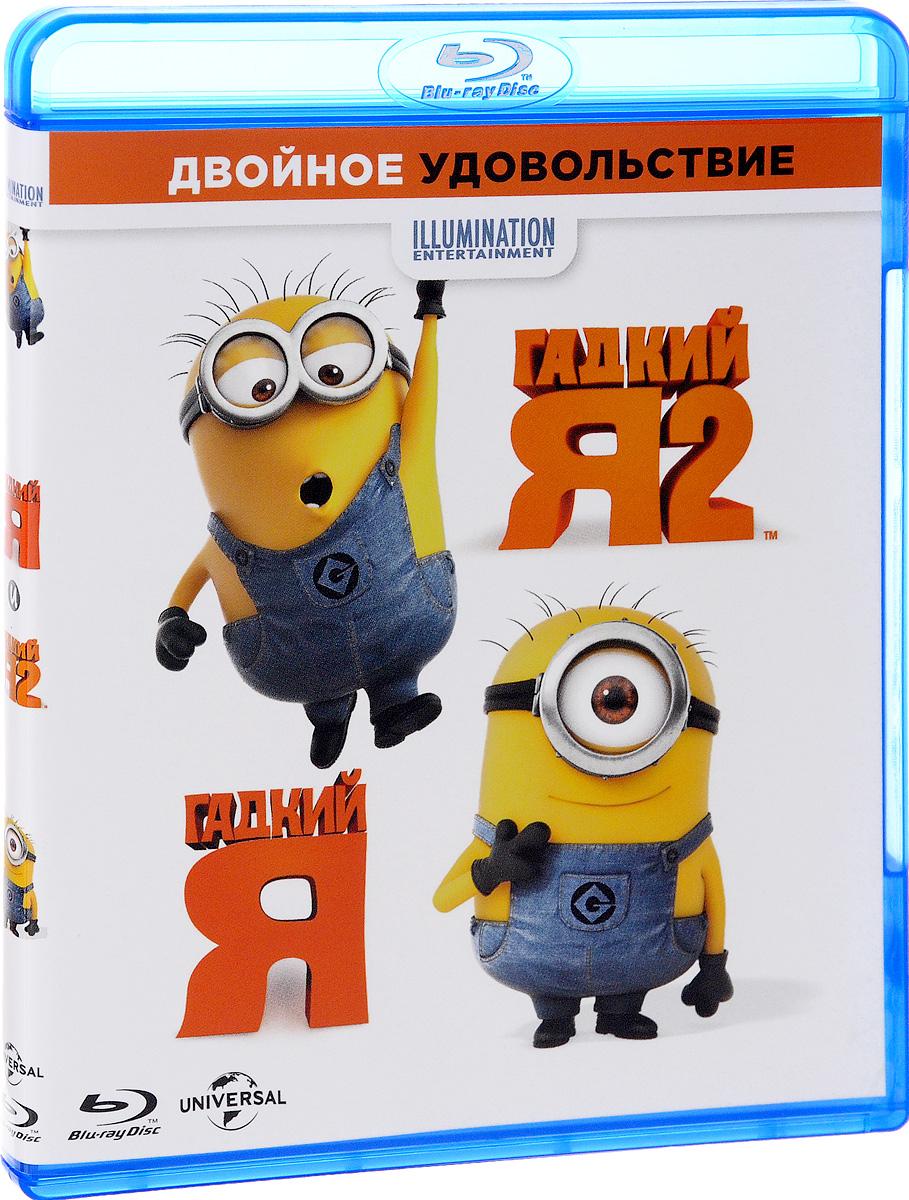 Гадкий Я (1-2 часть) (Blu-ray)