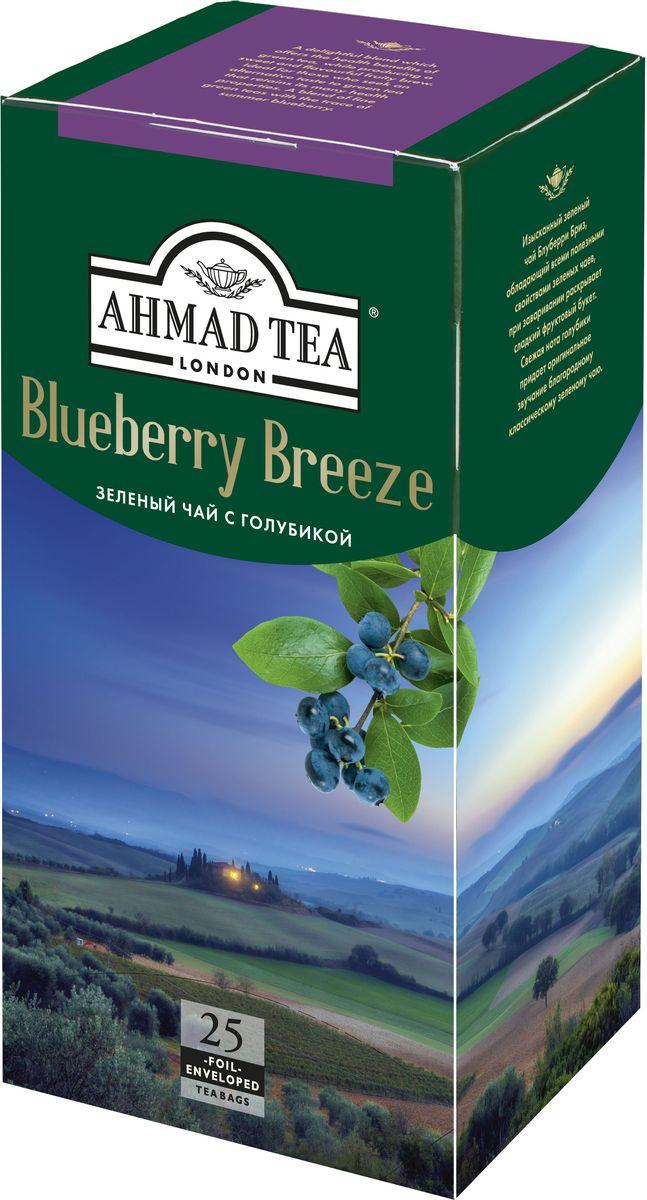 Ahmad Tea Blueberry Breeze зеленый чай в пакетиках, 25 шт ahmad tea english tea no 1 черный чай в пакетиках с ярлычками в конвертах из фольги 25 шт