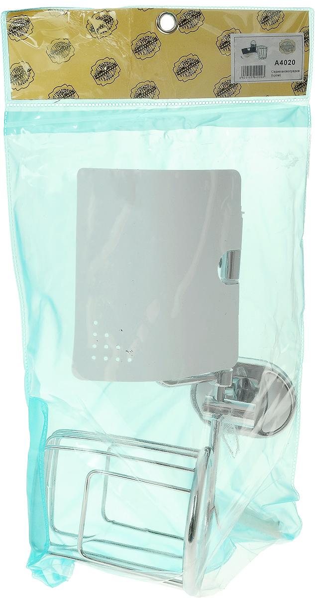Держатель для туалетной бумаги и освежителя РМС, цвет: белый, серебристый держатель для книг 14 х 9 х 22 см