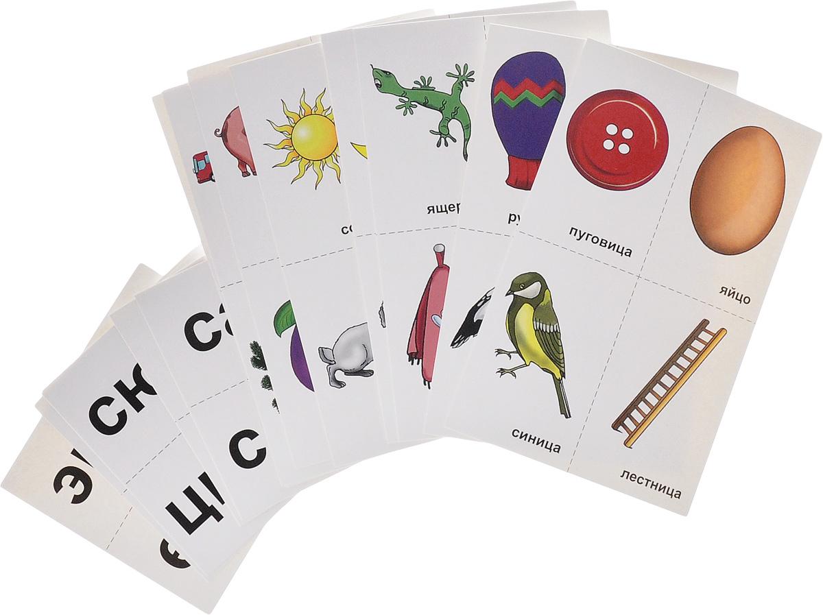 10 игр со звуками С, Сь, Ц для познавательного, речевого и интеллектуального развития детей 4-10 лет (игровой комплект с методическим сопровождением)