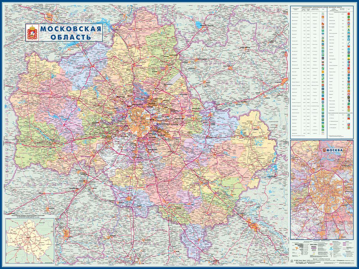 Московская область. Карта настенная, ламинированная