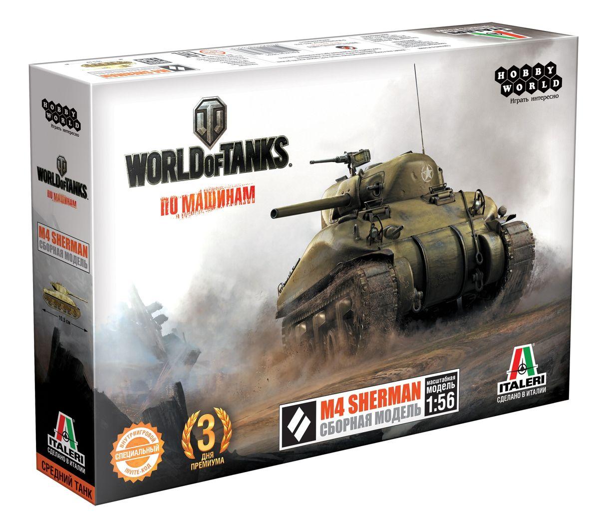 Hobby World Сборная модель Танк M4 Sherman цены