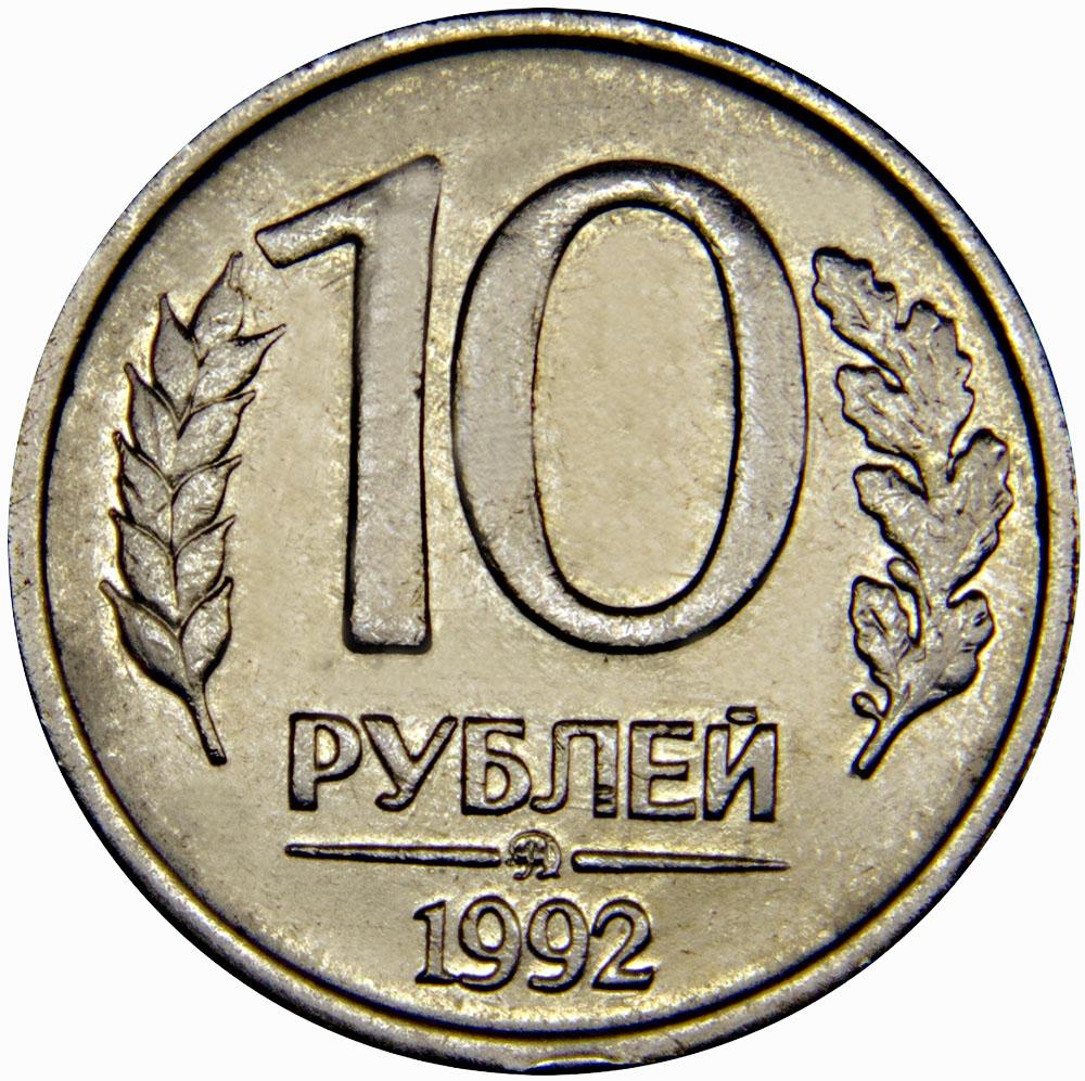 показать фото ммд на монетах состоящие стропильных ног