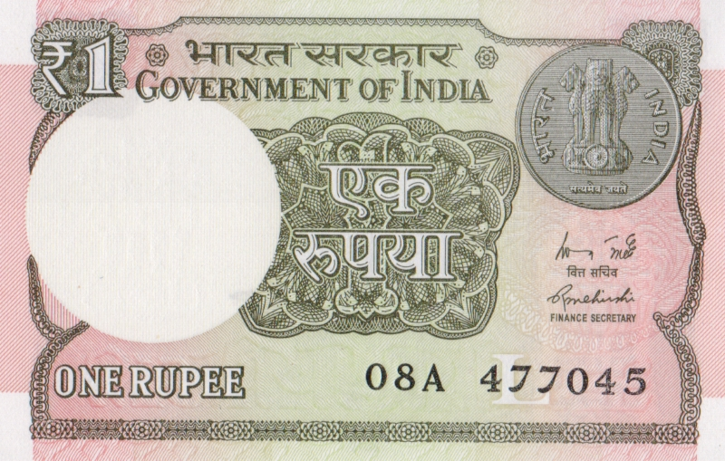 Банкнота номиналом 1 рупия. Индия, 2015 год