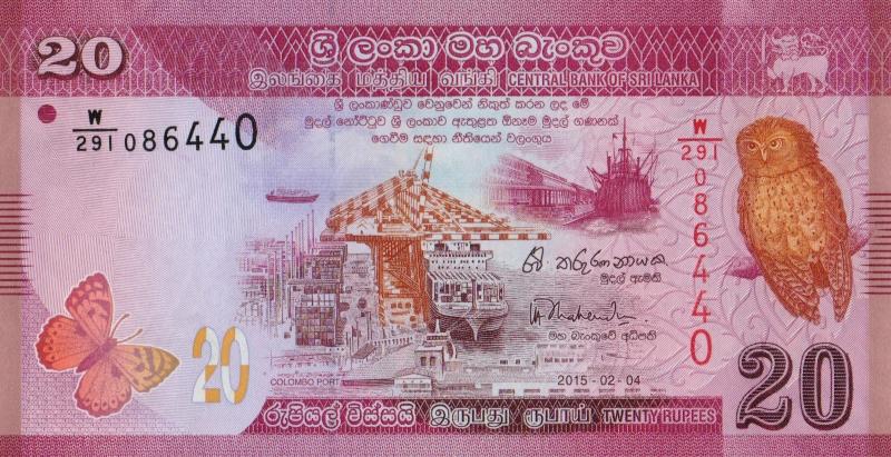Банкнота номиналом 20 рупий. Шри-Ланка, 2015 год цены онлайн