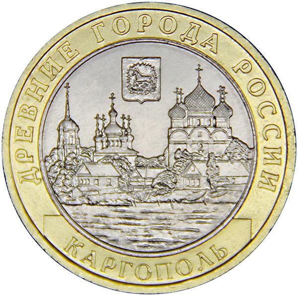 Монета номиналом 10 рублей Каргополь. ММД. UNC в капсуле. Россия, 2006 год цена