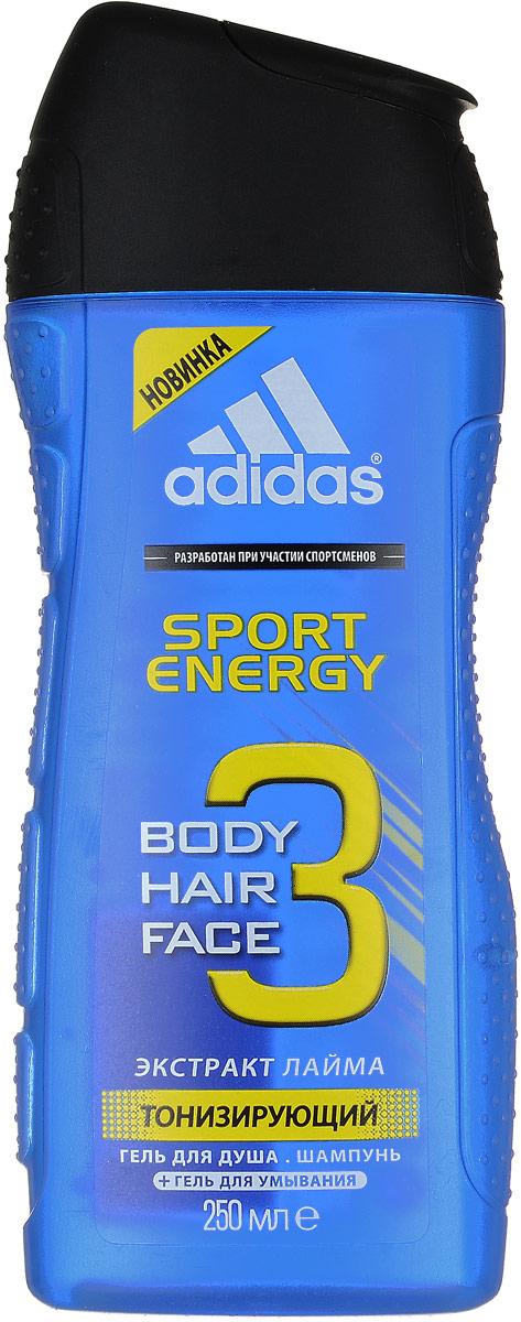 Adidas Гель для душа, шампунь и гель для умывания Body-Hair-Face Sport Energy, мужской, 250 мл adidas body hair face active start гель для душа шампунь и гель для умывания для мужчин 250 мл
