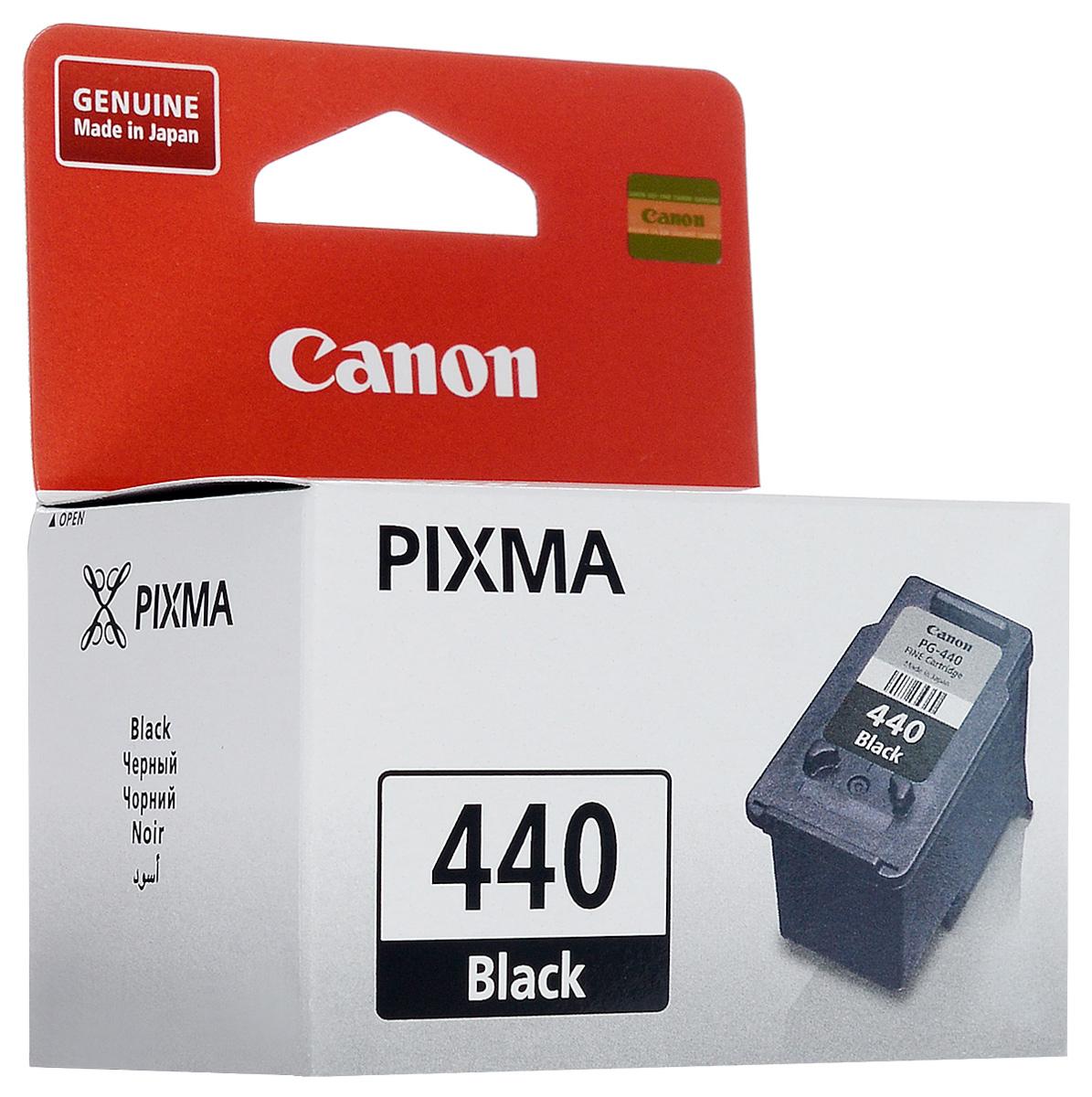 купить картридж для принтера pg 440