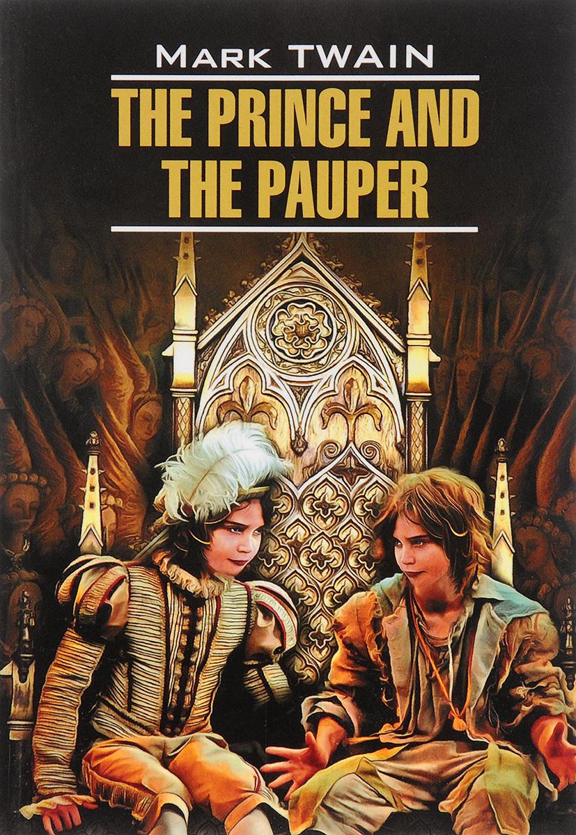 купить Mark Twain The Prince and the Pauper / Принц и нищий по цене 215 рублей
