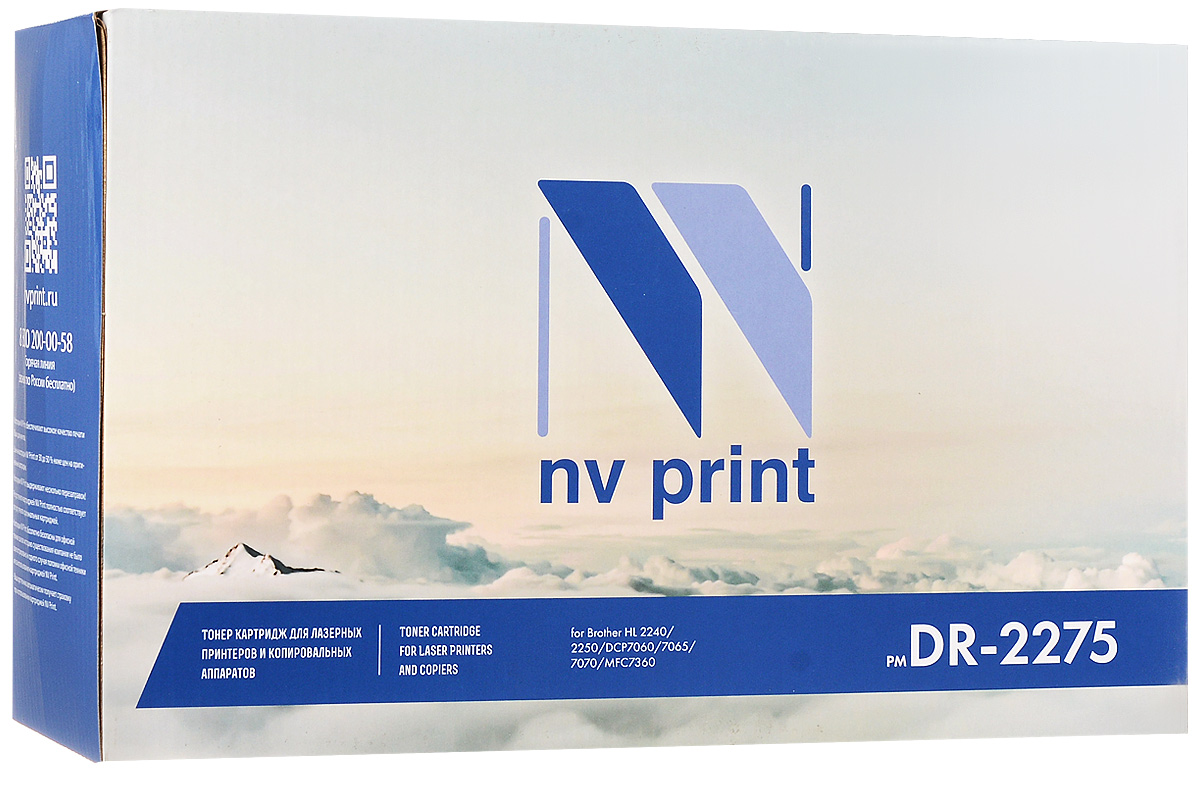 NV Print DR-2275, Black картридж для Brother HL2132/2240/2240D/2250DN/DCP7060/7065/7070/ MFC7360/7860/FAX2845/2940