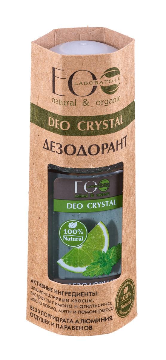 EO laboratorie Дезодорант для тела Deo Crystal Лимон и апельсин 50 мл